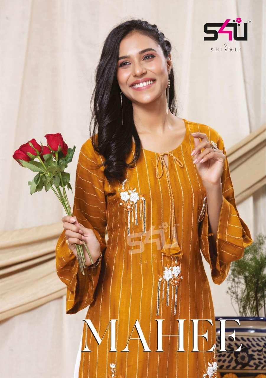 S4U Shivali Mahee Rayon Fancy Kurti With Sharara Collection