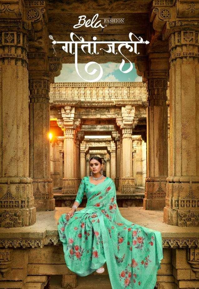 Bela Fashion Gitanjali Fancy printed Sarees collection at Wholesale rate