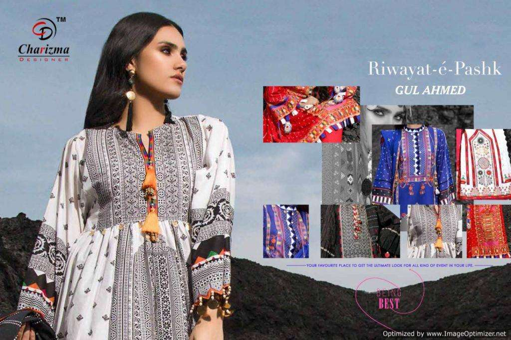 Charizma Designer Gulahmed Jam Cotton With Patch embroidery Work Pakistani Suits Collection