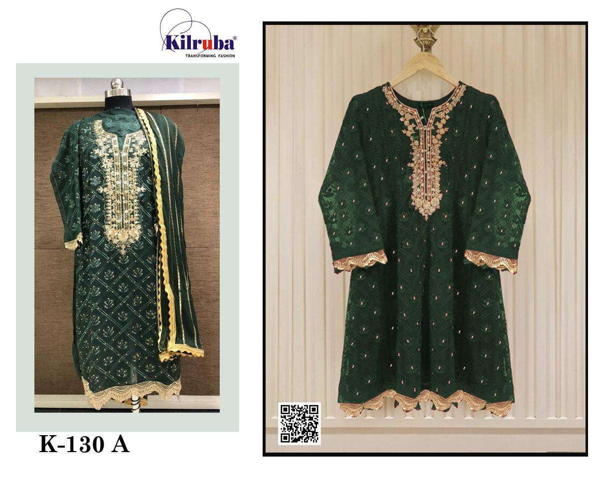 D NO K-130 Georgette with beautiful Embroidery PAKISTANI SUIT