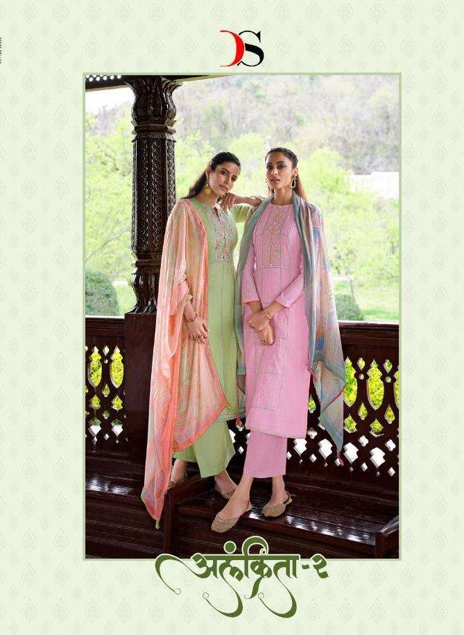Deepsy Suits Alankrita Vol 2 Linen Silk With Self embroidery Work Dress Material Collection