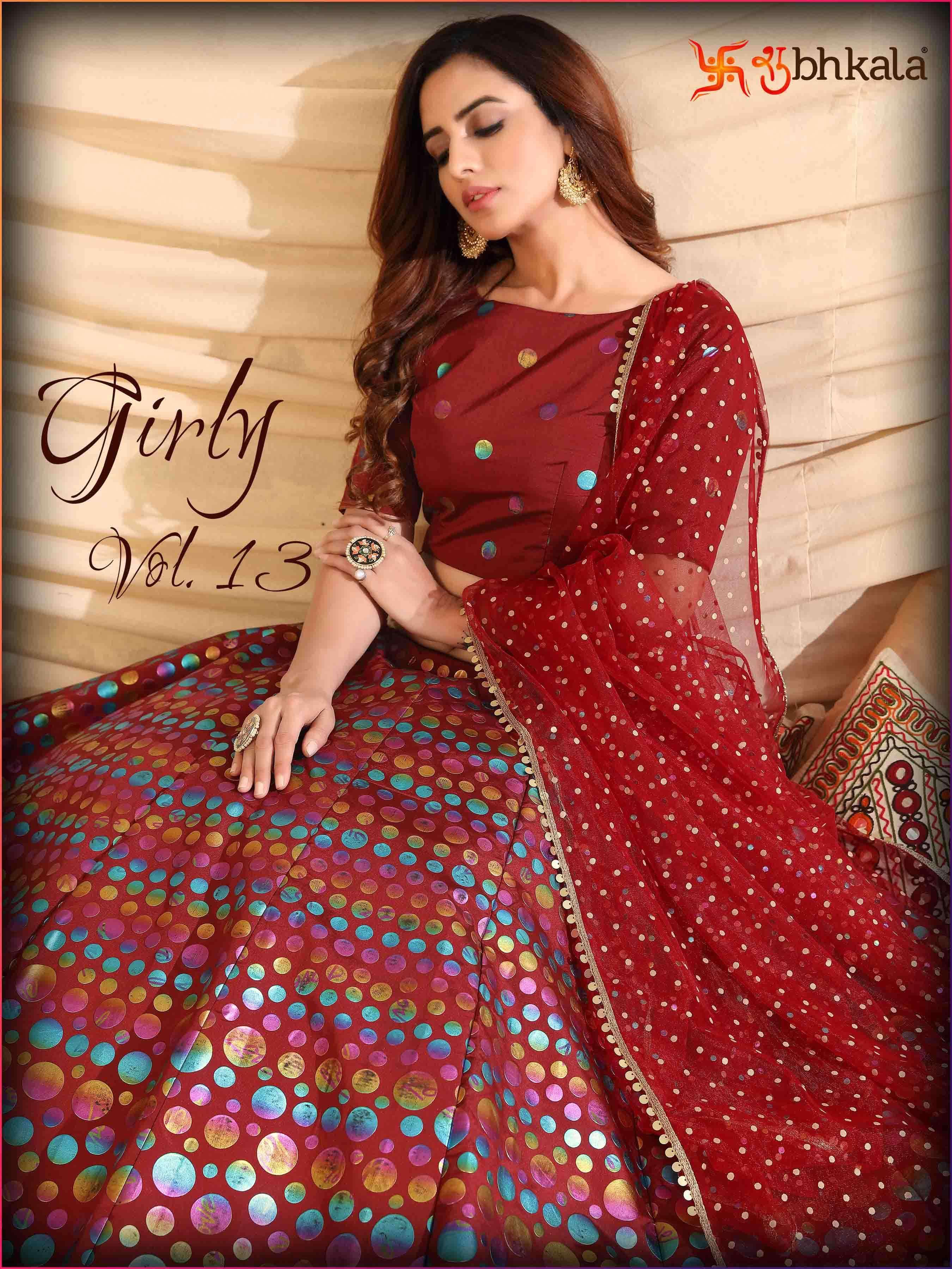 Girly Vol 13 Tafetta silk Foil Printed Work Designer Lehenga Choli Collection
