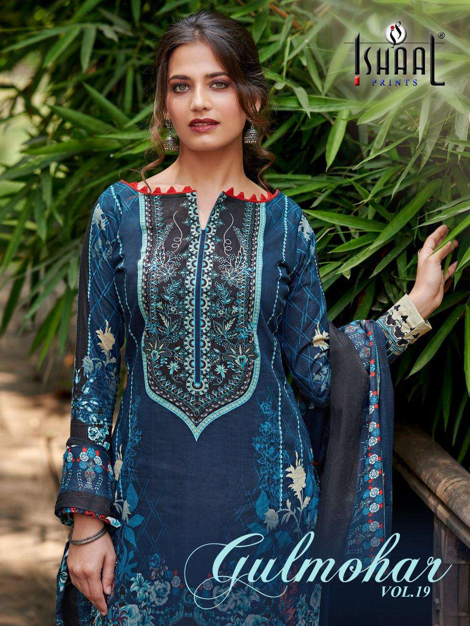 ISHAAL PRINT GULMOHAR VOL 19 PURE LAWN PRINTED FANCY DRESS MATERIAL COLLECTION