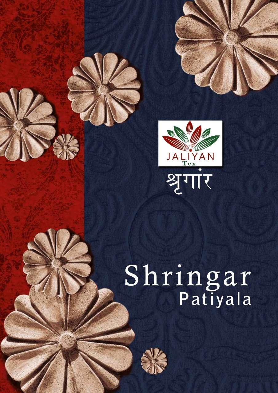 Jaliyan Tex Shringar patiyala Pure Cotton Printed readymade Dress Material Collection