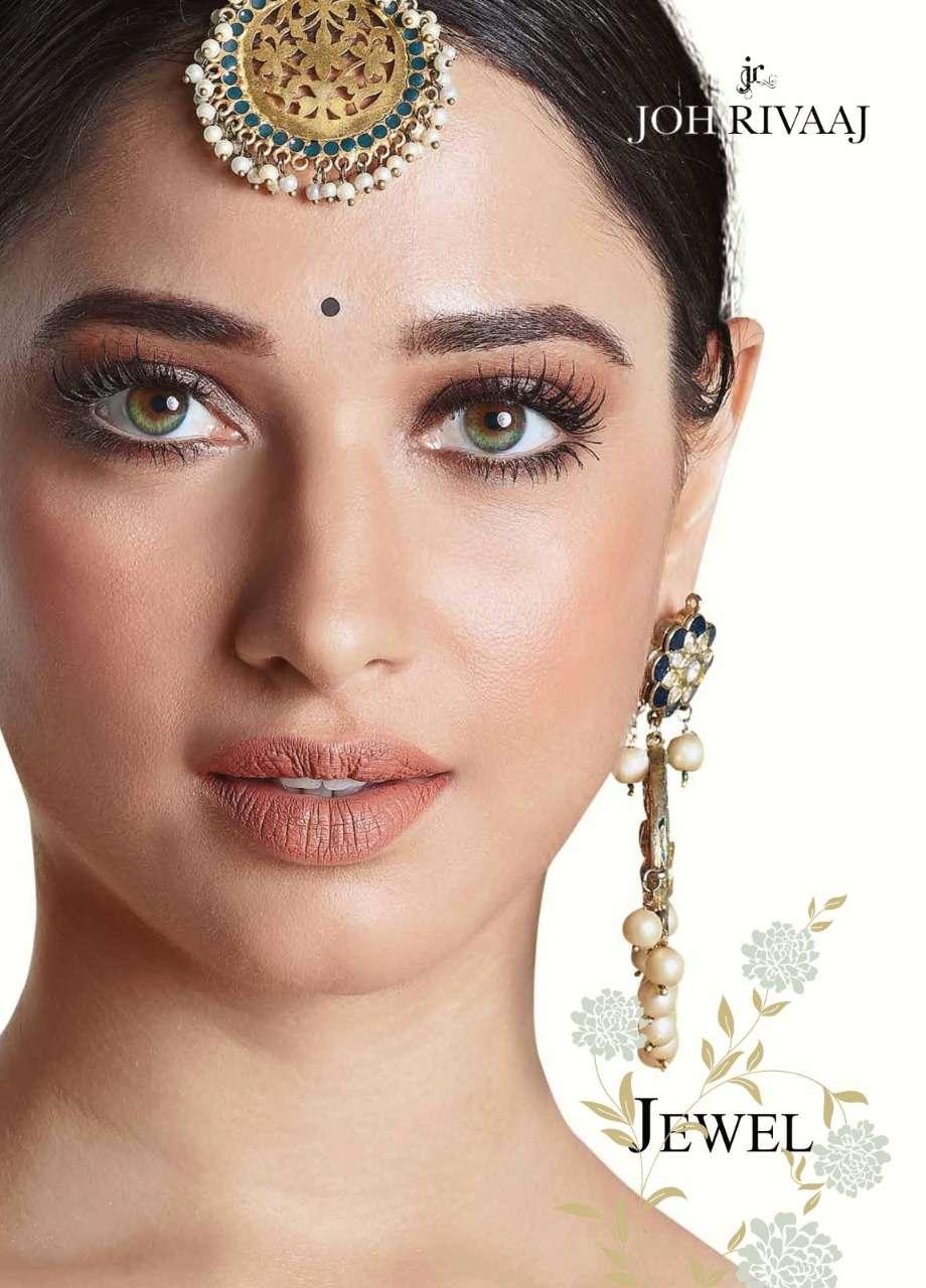 Joh Rivaaj Jewel Fancy Designer Heavy Sarees Collection