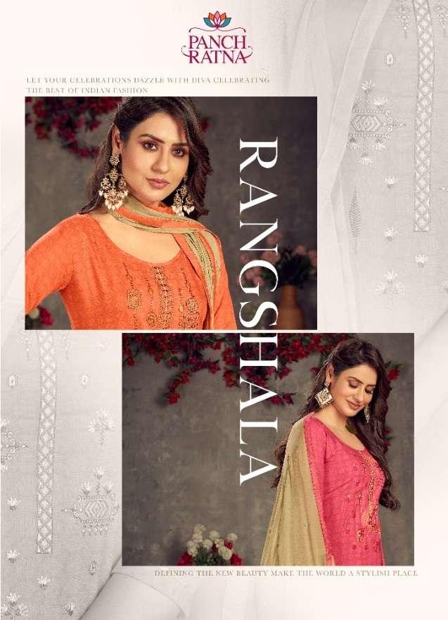 Kessi Fabrics Panch Ratna Rangshala Cotton Print With Work Dress Material Collection