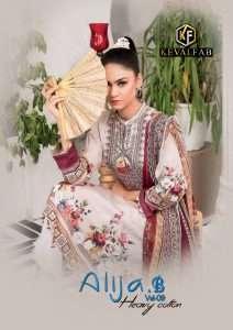 Keval Fab Alija Vol 9 Heavy Karachi Cotton Print Dress Material Collection