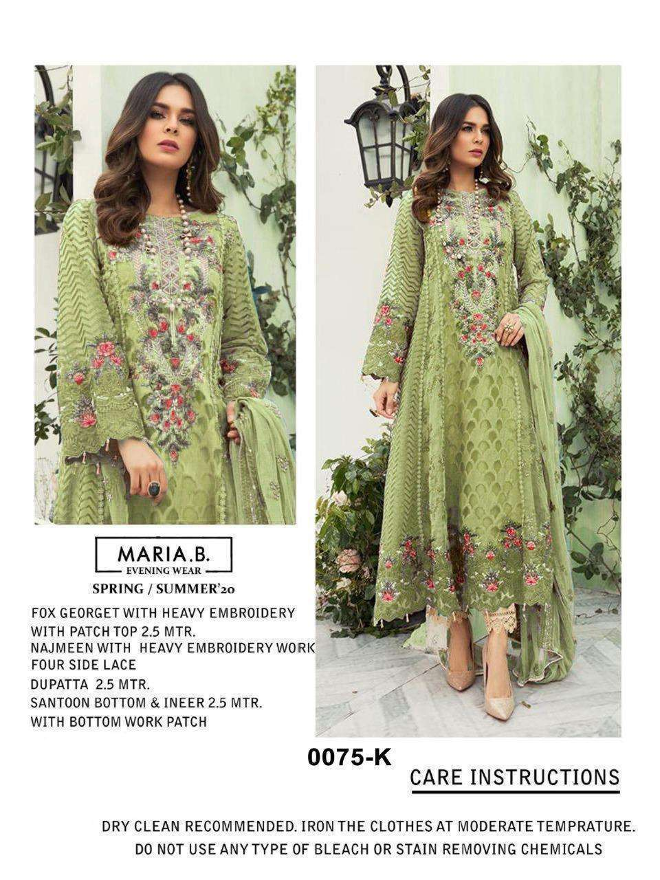 Kilruba K 56 Georgette With Resham Embroidery Work Pakistani Suits Collection 05