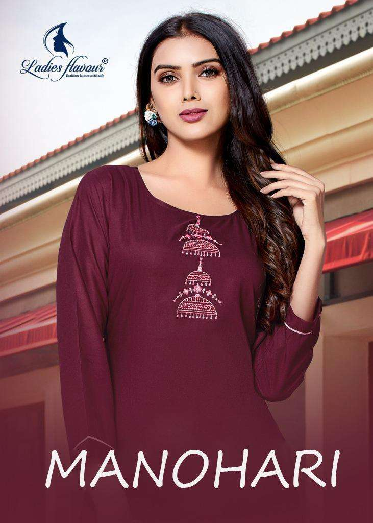 LADIES FLAVOUR MANOHARI RAYON WITH EMBROIDERY WORK CASUAL KURTIS COLLECTION