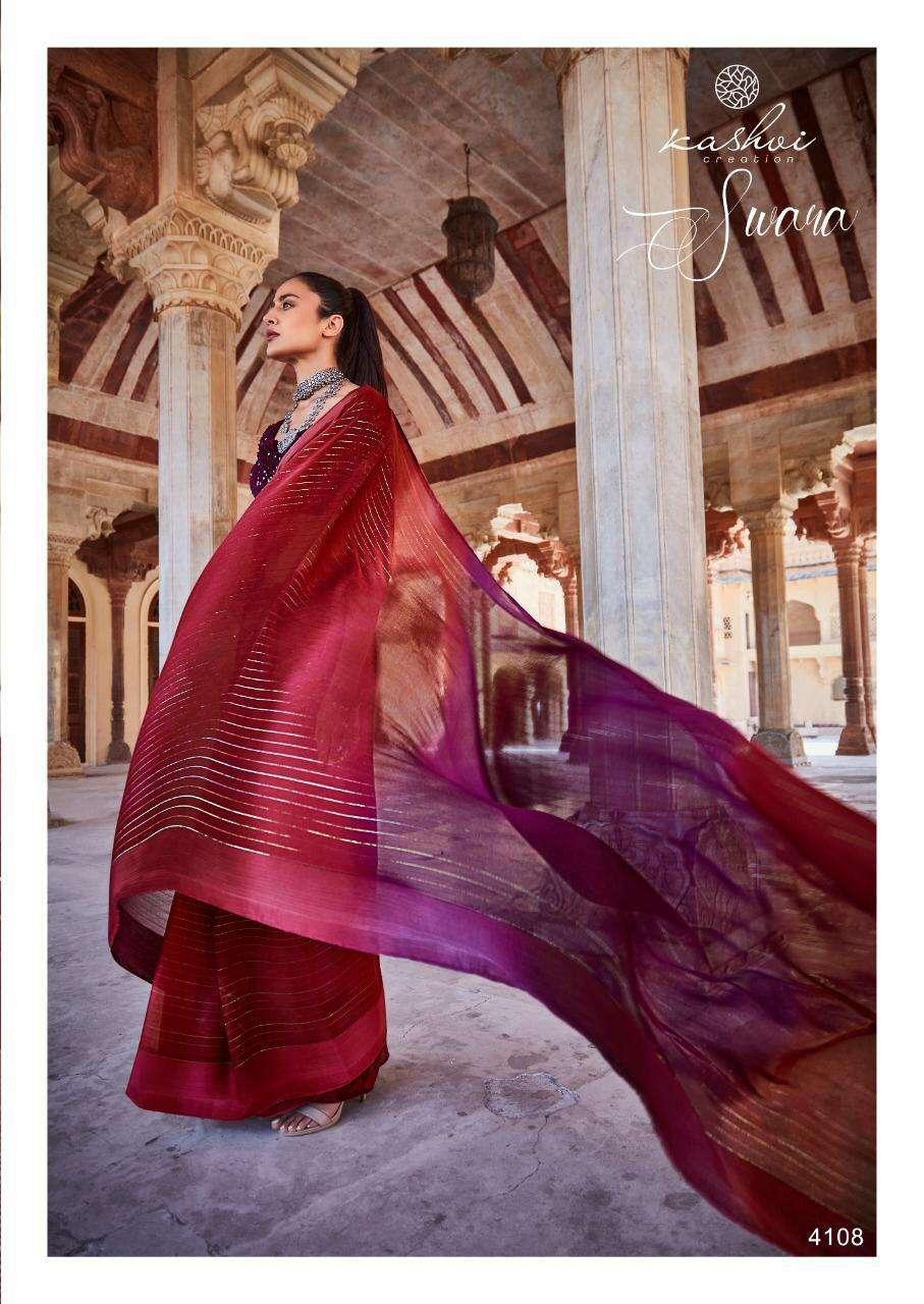 Lt Fabrics Kashvi Swara Rainbow Chiffon With Satin Patta saree collection 06