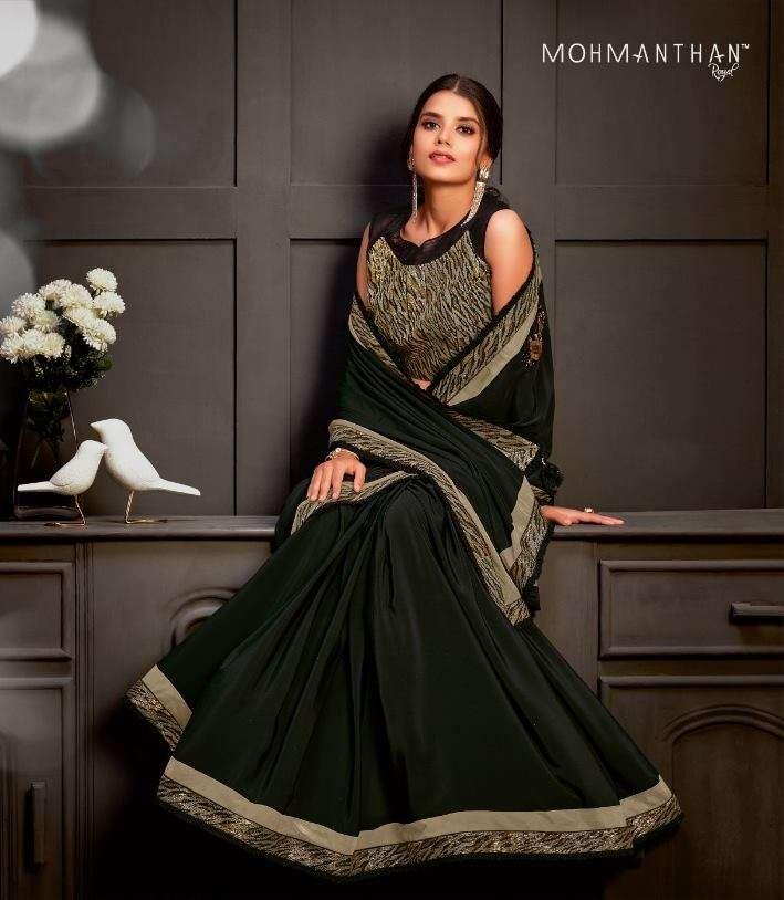 Mahotsav 21200 Series Celeste Fancy Designer Sarees collection