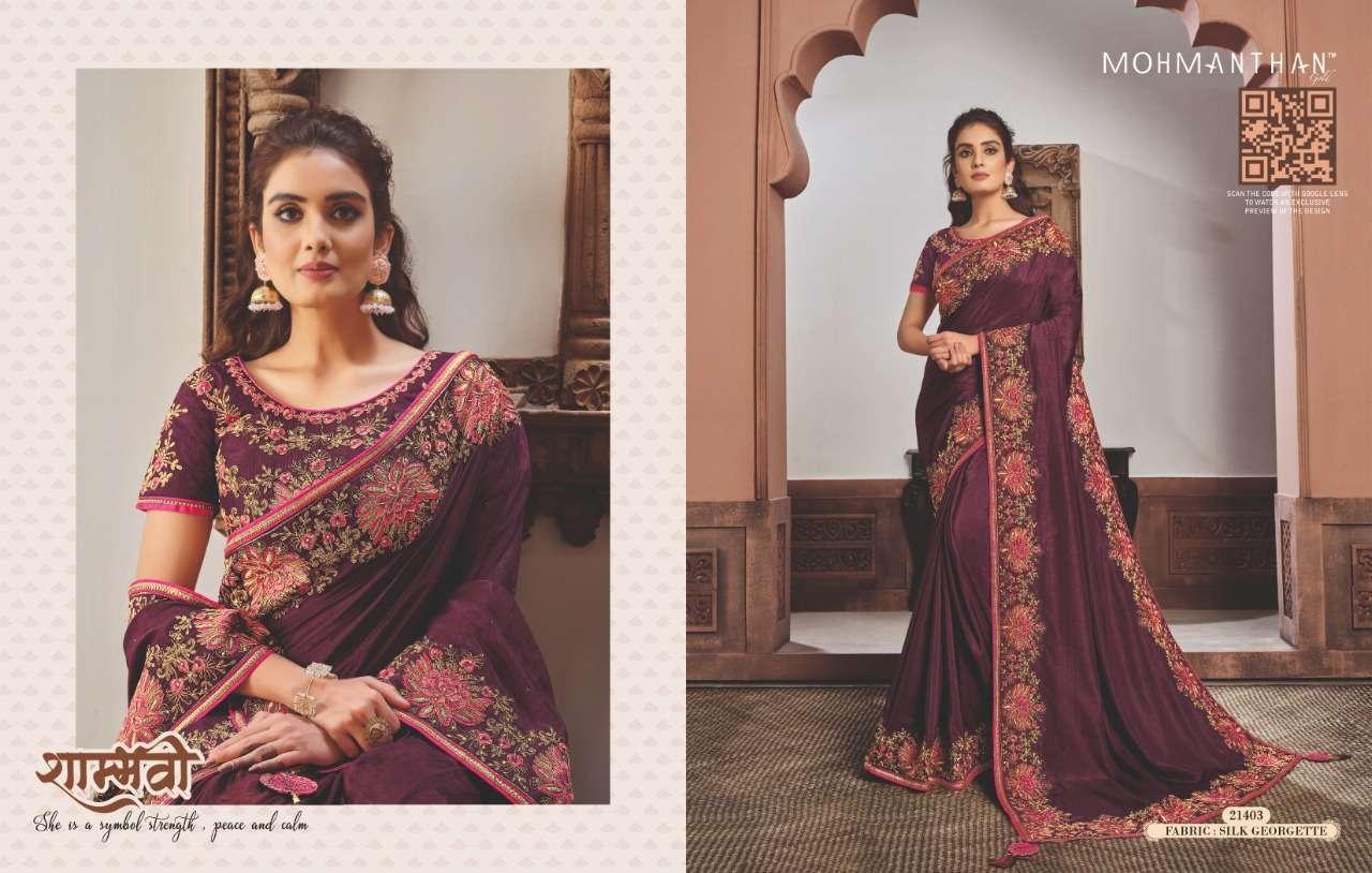 Mahotsav Mohmanthan Gold Sharvari satin georgette designer saree collection 02