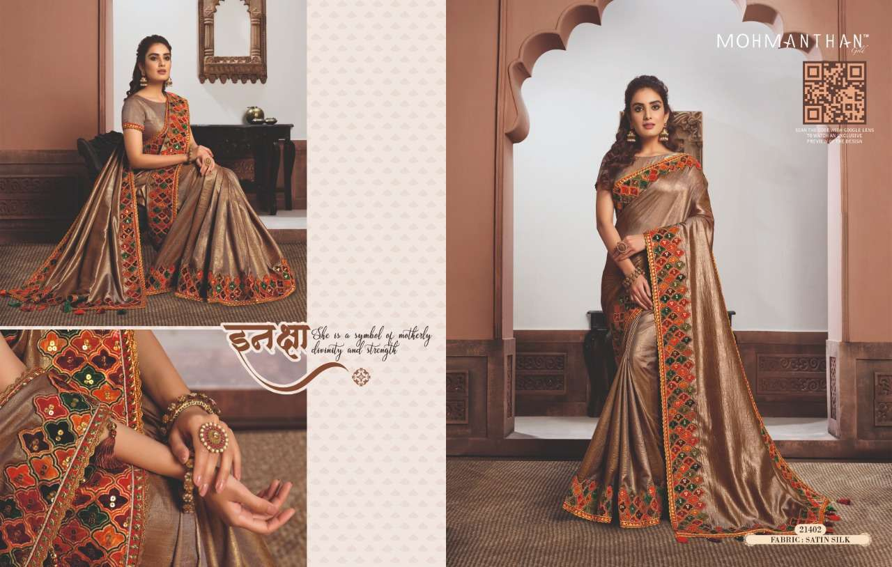 Mahotsav Mohmanthan Gold Sharvari satin georgette designer saree collection 03