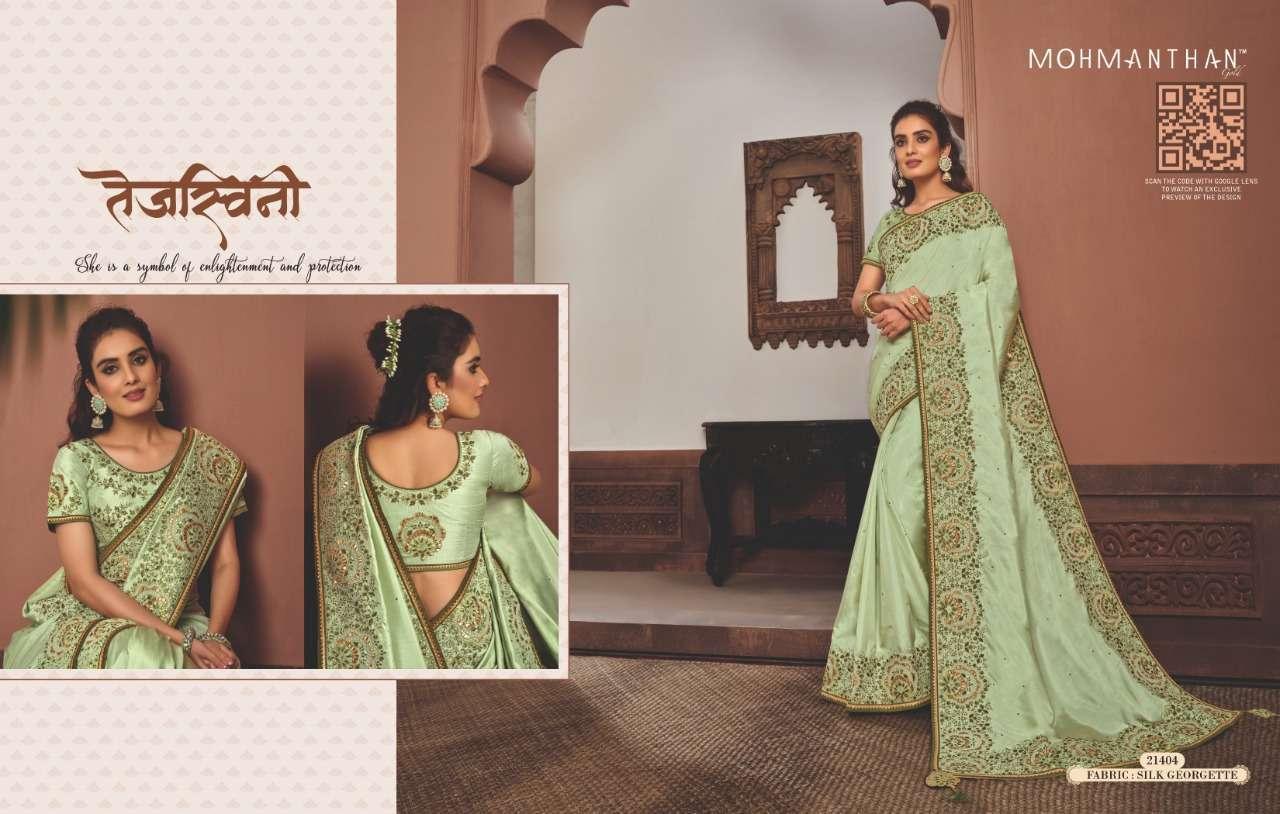 Mahotsav Mohmanthan Gold Sharvari satin georgette designer saree collection 04