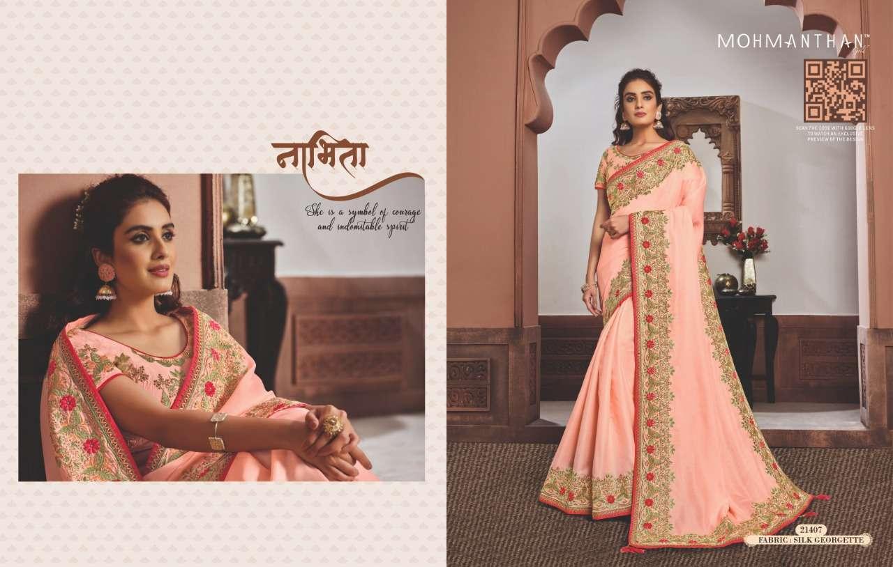Mahotsav Mohmanthan Gold Sharvari satin georgette designer saree collection 06