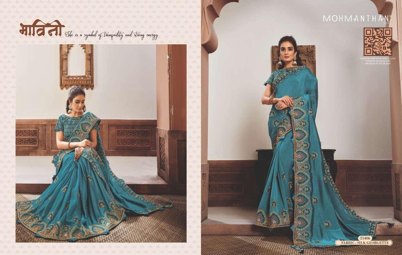 Mahotsav Mohmanthan Gold Sharvari satin georgette designer saree collection 07
