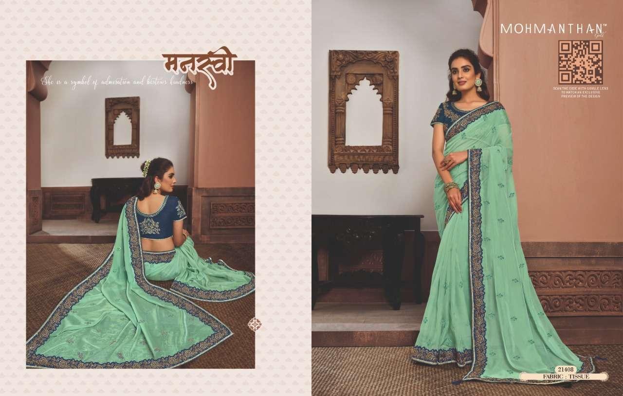 Mahotsav Mohmanthan Gold Sharvari satin georgette designer saree collection 08