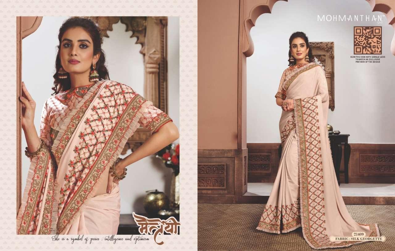 Mahotsav Mohmanthan Gold Sharvari satin georgette designer saree collection 09