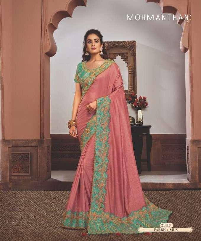 Mahotsav Mohmanthan Gold Sharvari satin georgette designer saree collection 11