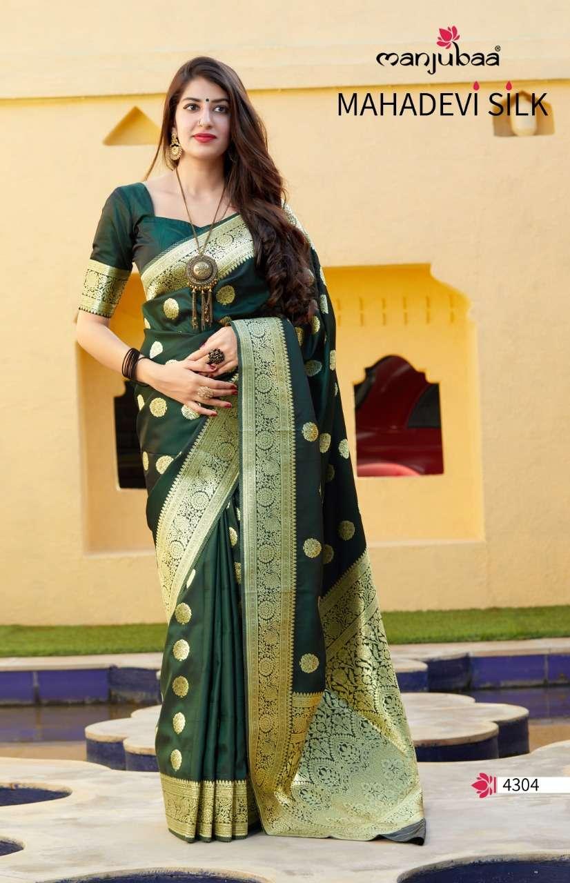 Manjubaa 4300 series soft silk saree collection 04