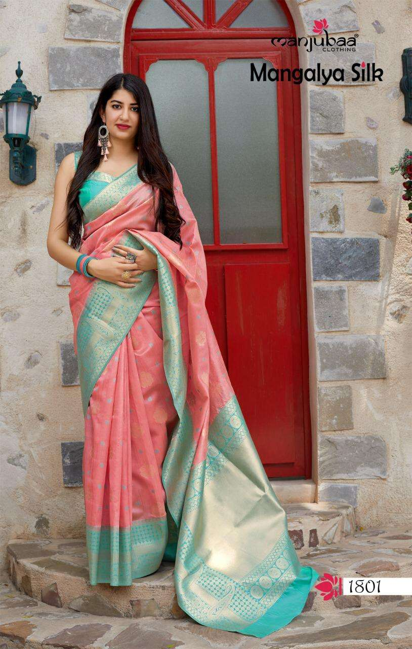 Manjubaa Clothing Mangalya Silk Designer Heavy Banarasi Silk Sarees Collection  03