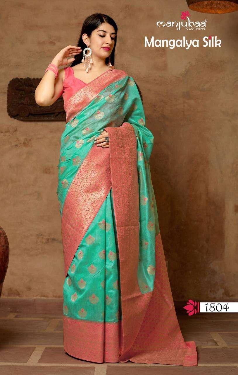 Manjubaa Clothing Mangalya Silk Designer Heavy Banarasi Silk Sarees Collection  05
