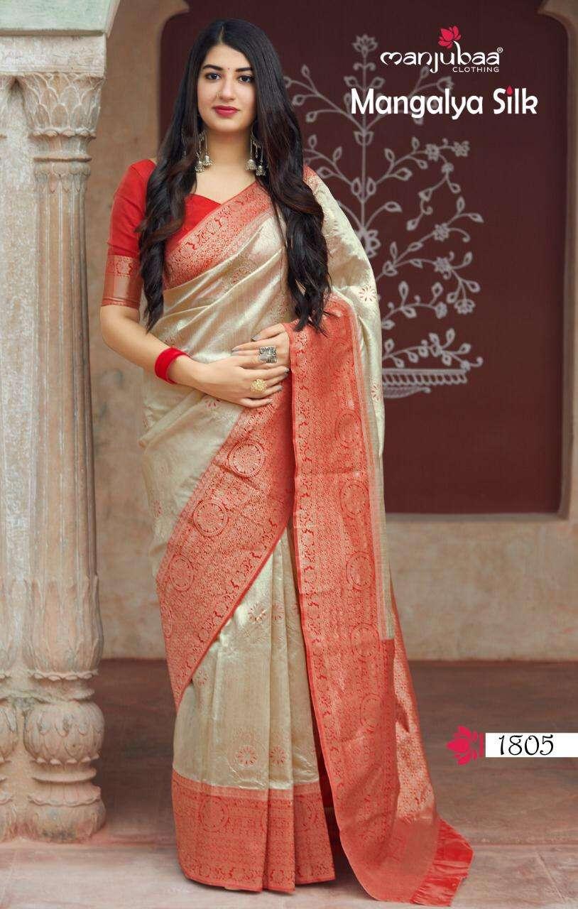 Manjubaa Clothing Mangalya Silk Designer Heavy Banarasi Silk Sarees Collection  06