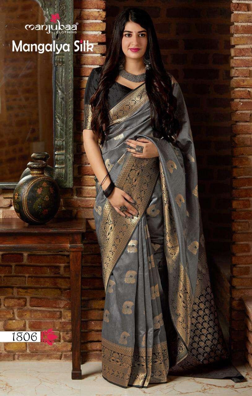 Manjubaa Clothing Mangalya Silk Designer Heavy Banarasi Silk Sarees Collection  07