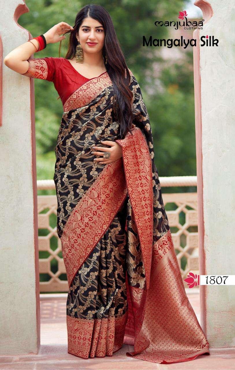 Manjubaa Clothing Mangalya Silk Designer Heavy Banarasi Silk Sarees Collection  08