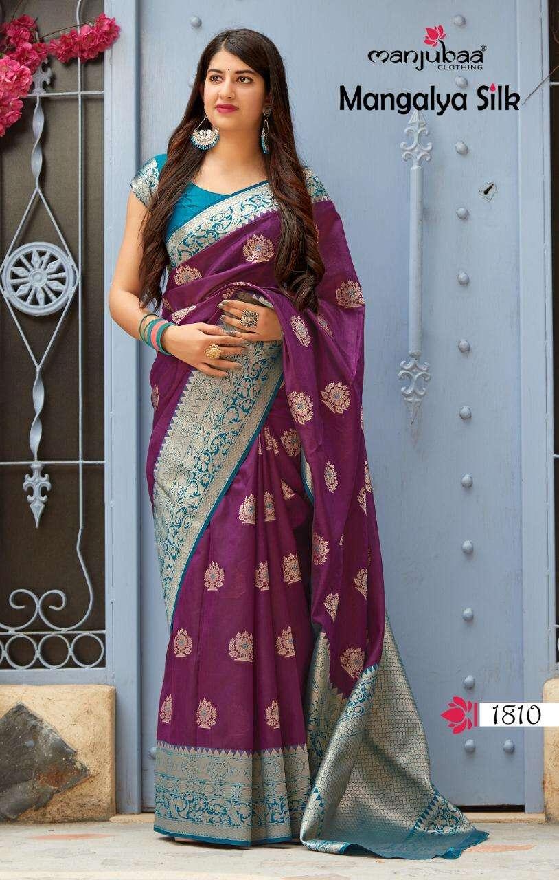 Manjubaa Clothing Mangalya Silk Designer Heavy Banarasi Silk Sarees Collection  11