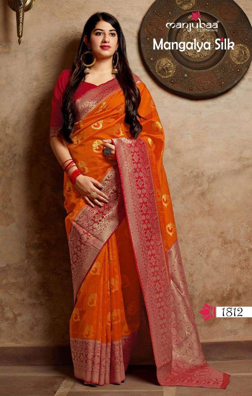 Manjubaa Clothing Mangalya Silk Designer Heavy Banarasi Silk Sarees Collection 12