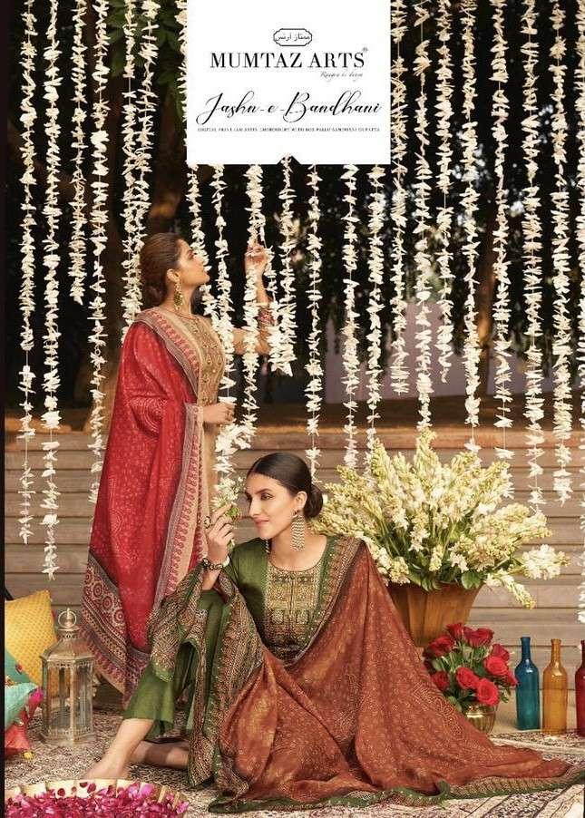 Mumtaz Arts Jash E Bandhani NX Pure Jam satin Digital print With embroidery work Dress Material Collection
