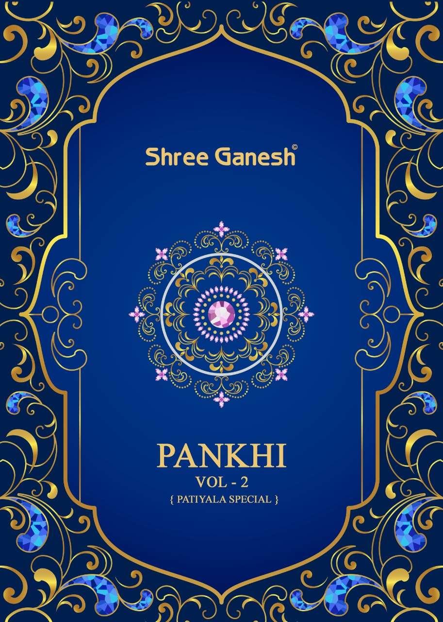 SHREE GANESH PANKHI VOL 2 PURE COTTON PRINTED PATIYALA DRESS MATERIAL COLLECTION