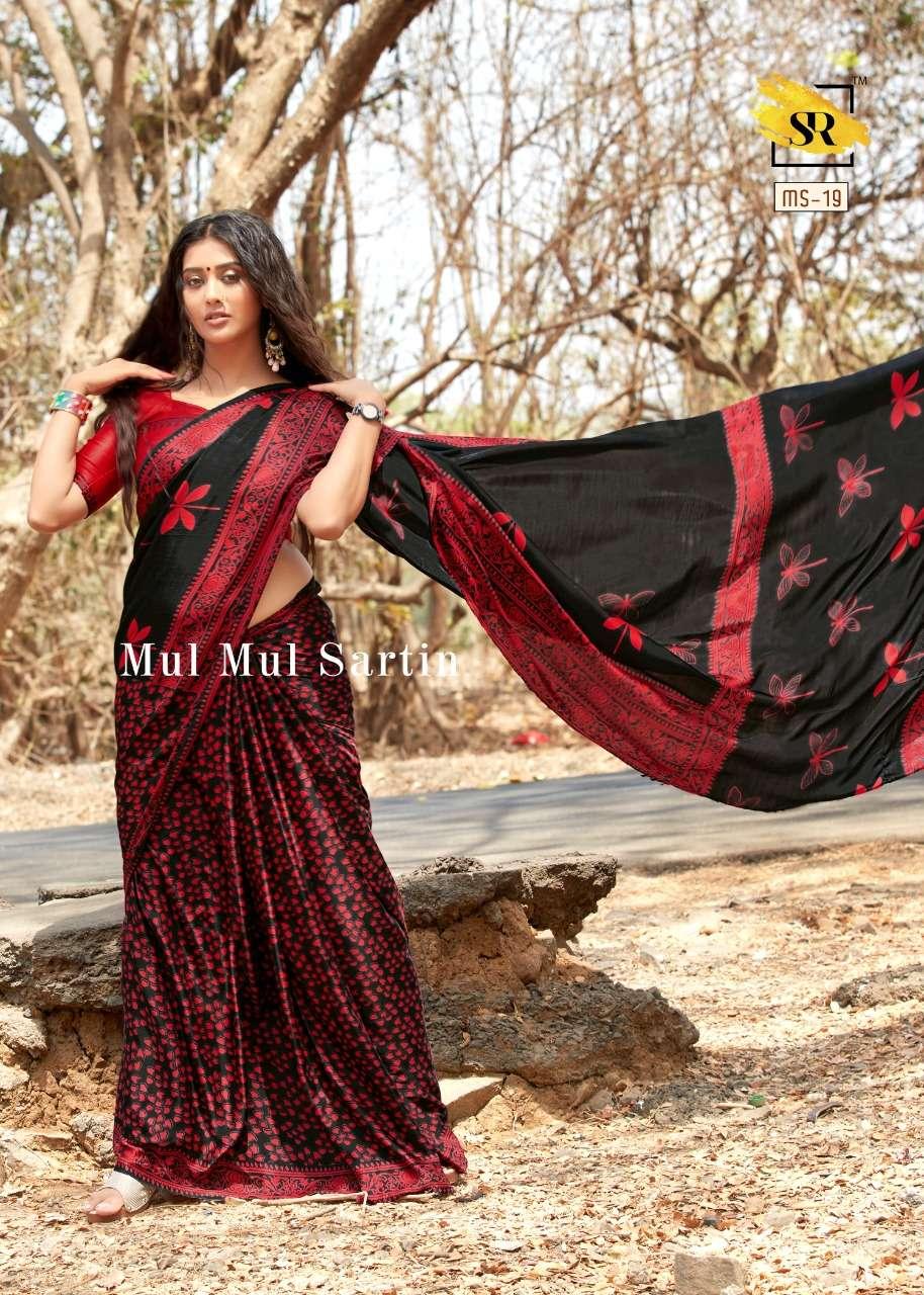 Soft mul mul Sattin silk REGULAR WEAR SAREE COLLECTION 05