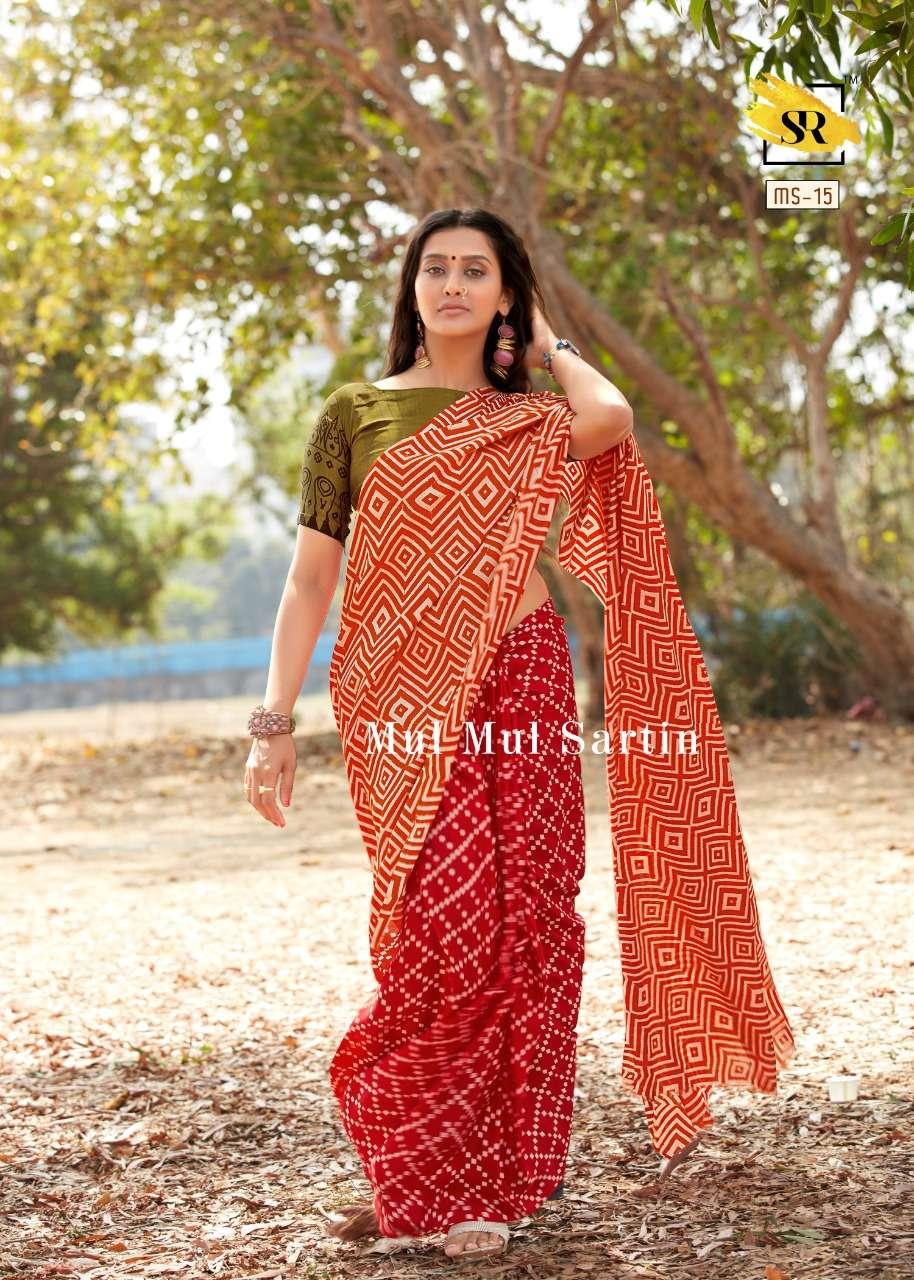 Soft mul mul Sattin silk REGULAR WEAR SAREE COLLECTION 12