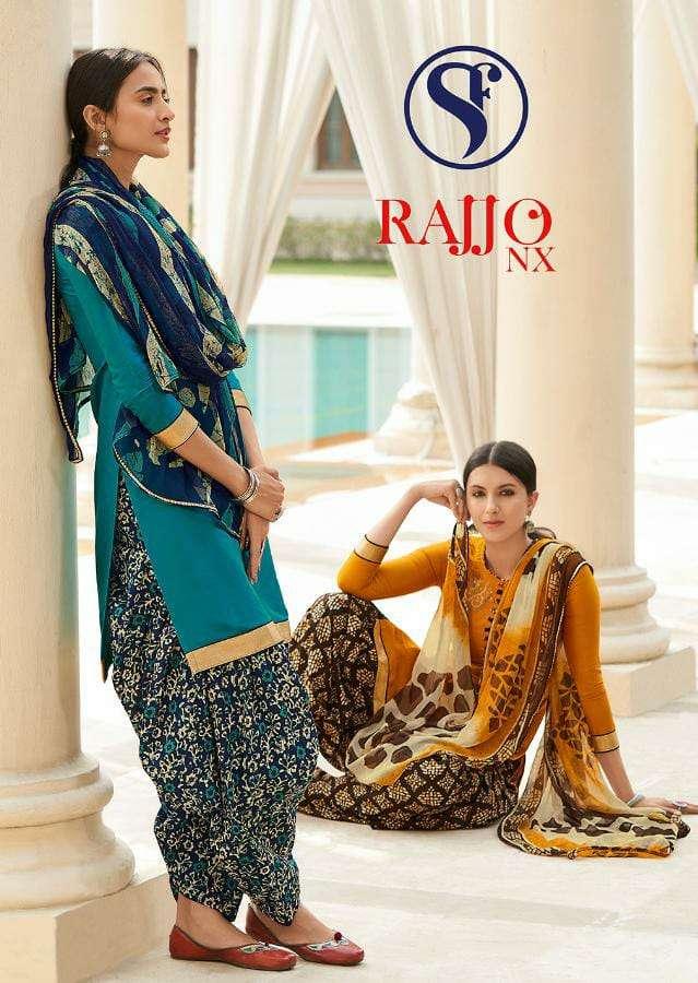 Sweety fashion Rajjo NX Cotton satin With Swarovski Work Dress Material Collection