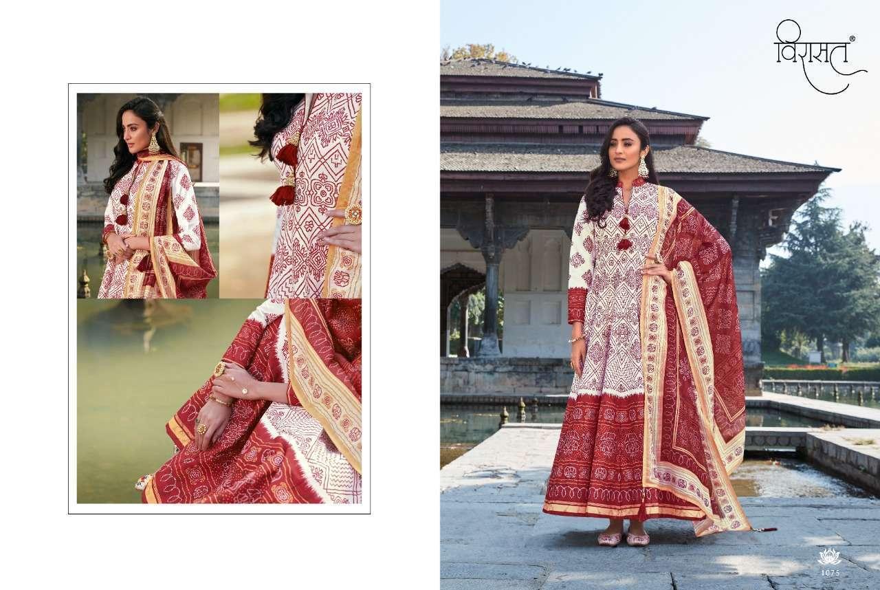 Virasat Rajgharana Silk Ajrakh Digital Print Long Gown With Dupatta Collection 02