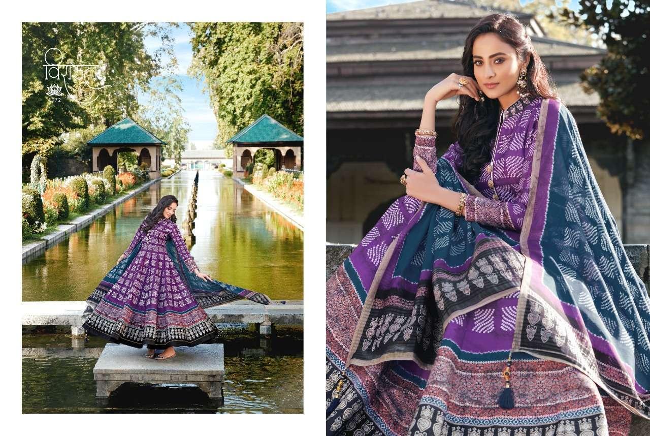 Virasat Rajgharana Silk Ajrakh Digital Print Long Gown With Dupatta Collection 03