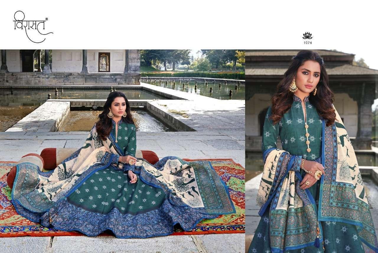 Virasat Rajgharana Silk Ajrakh Digital Print Long Gown With Dupatta Collection 04