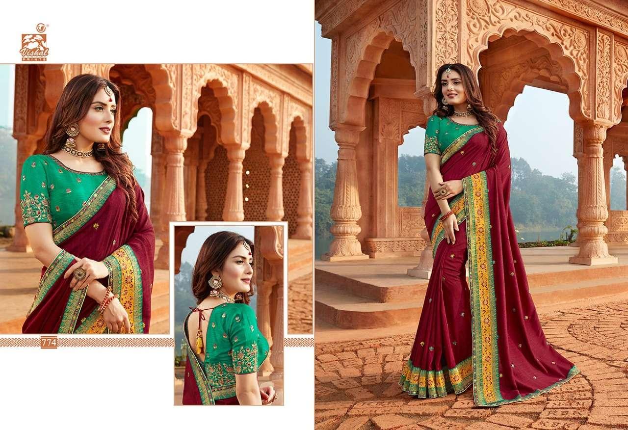 VISHAL GRANDOISE VOL - 3 designer saree collection 01