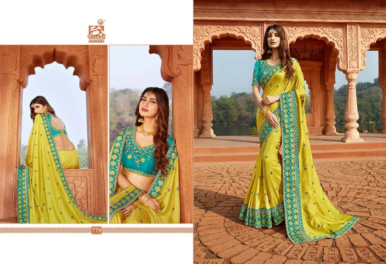 VISHAL GRANDOISE VOL - 3 designer saree collection 06