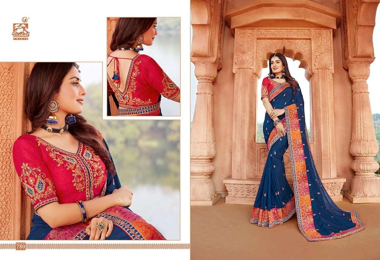 VISHAL GRANDOISE VOL - 3 designer saree collection 07
