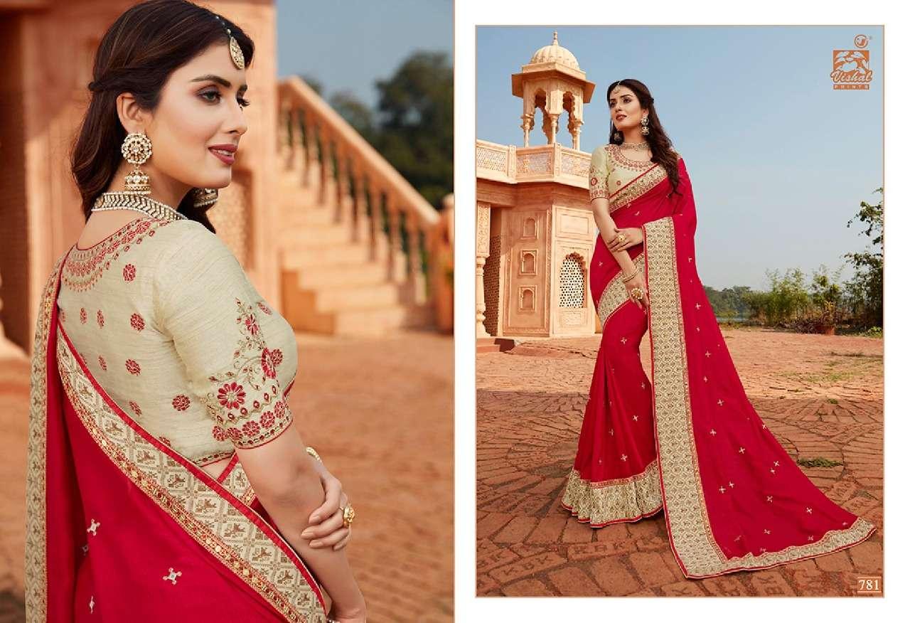 VISHAL GRANDOISE VOL - 3 designer saree collection 08