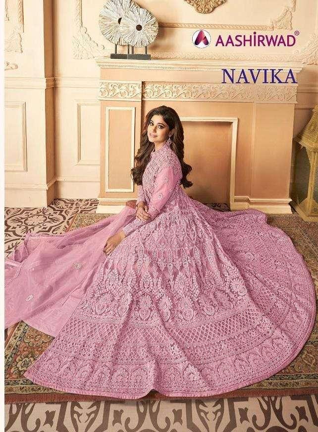Aashirwad Creation Navika Premium Net With Embroidery Work Salwar kameez collection