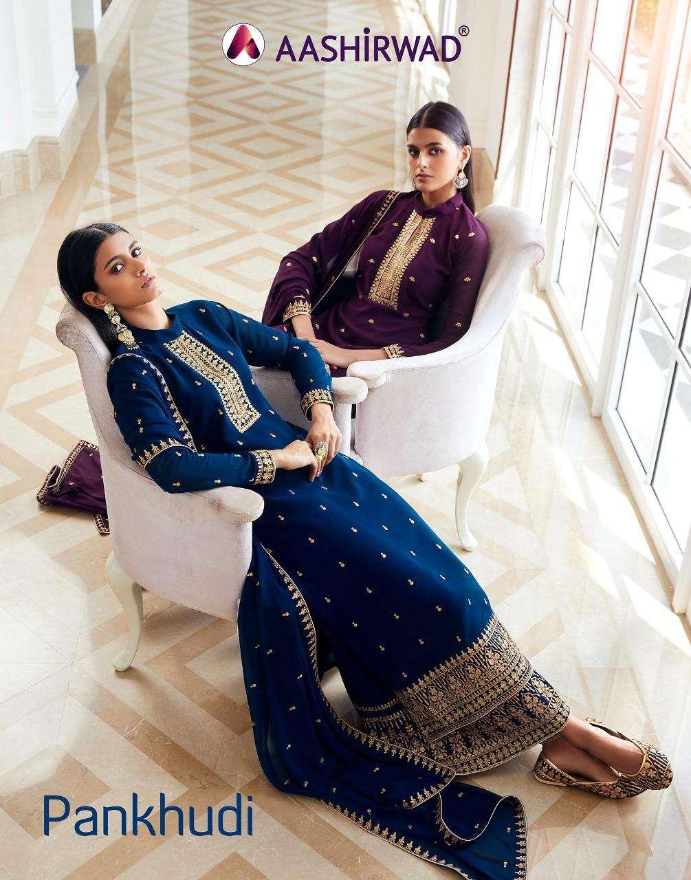 Aashirwad Creation Pankhudi Real Georgette With Embroidery Work Salwar Kameez Collection