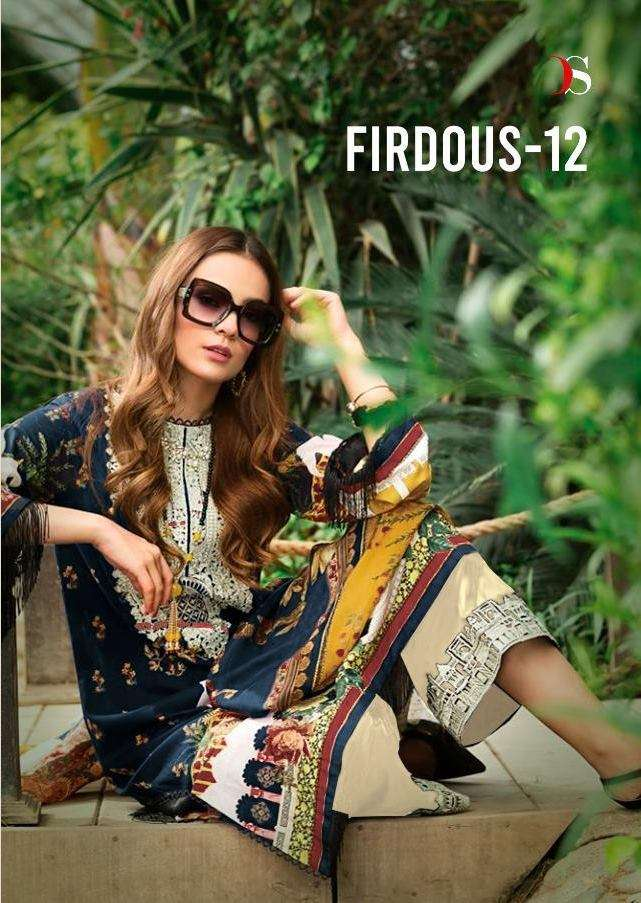 Deepsy Suits Firdous Vol 12 Pure cotton Print With Embroidery Work Pakistani Suits collection