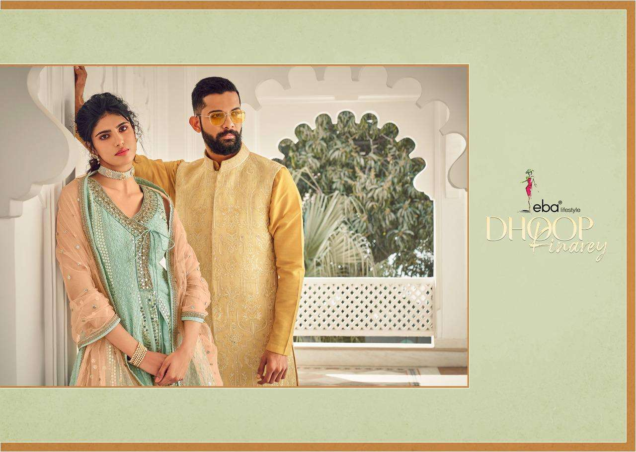Eba lifestyle Dhoop Kinarey Faux georgette with Embroidery Work Salwar Kameez Collection