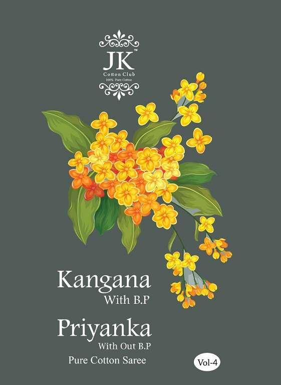 JK Cotton Club Kangana Vol 3 Pure Cotton printed Regular Wear Sarees Collection