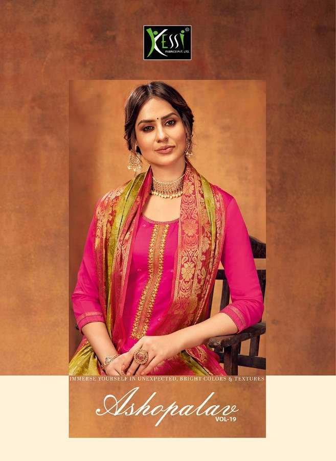 Kessi Fabrics Ashopalav vol 19 Jam Silk With Embroidery work Dress Material collection