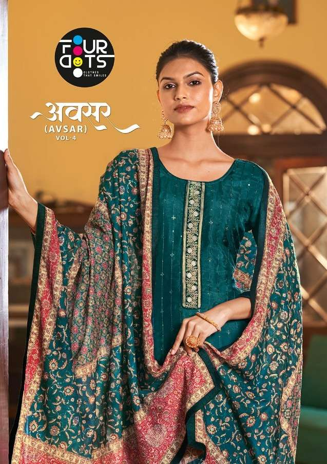 Kessi Fabrics Four Dots Avsar Vol 4 Viscose Upada Silk With Sequence Work Dress material Collection